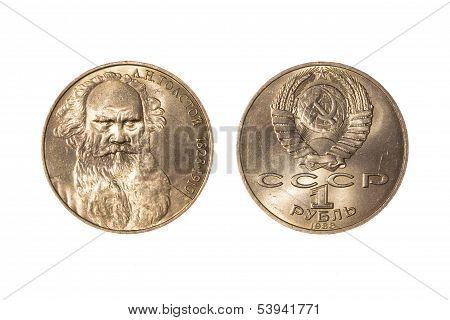One jubilee ruble USSR Tolstoy
