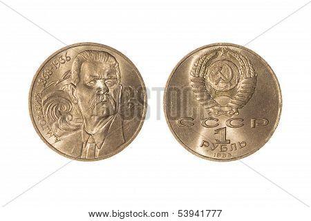 One jubilee ruble USSR Maxim Gorky