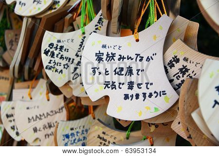Shinto Shrine Ema Plaques