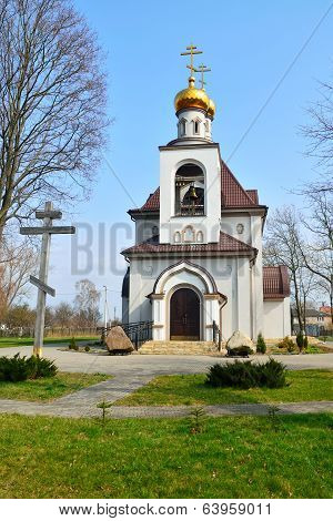 Church Of The Holy Princess Olga. Kaliningrad, Russia