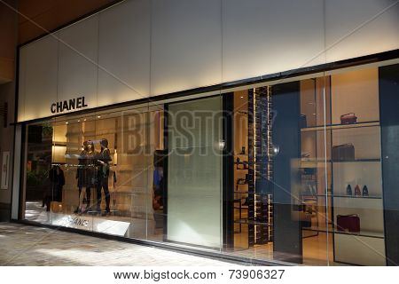 Chanel Store At The Ala Moana Center