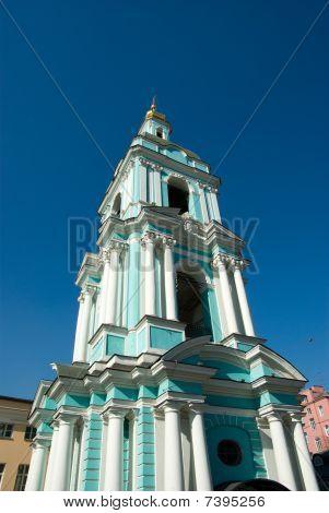Moscow Belltower.