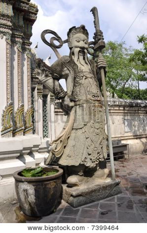 Guan Yu Stone Old Statue