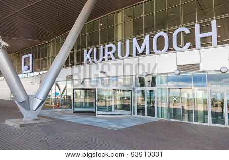 Front View Of Kurumoch Airport In Summer Sunny Day