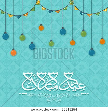 Elegant greeting card design decorated with Arabic Islamic calligraphy of text Eid Mubarak, colorful lights and buntings on sky blue background.
