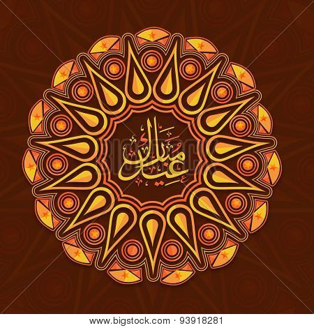 Beautiful artistic floral frame with Arabic Islamic calligraphy of text Eid Mubarak on brown background for Islamic holy festival celebration.