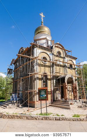 Construction Of A New Orthodox Church In Samara, Russia
