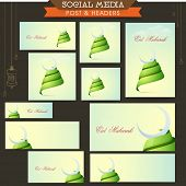 stock photo of eid festival celebration  - Social media and marketing post - JPG