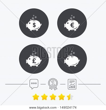 Piggy bank icons. Dollar, Euro and Pound moneybox signs. Cash coin money symbols. Chat, award medal and report linear icons. Star vote ranking. Vector