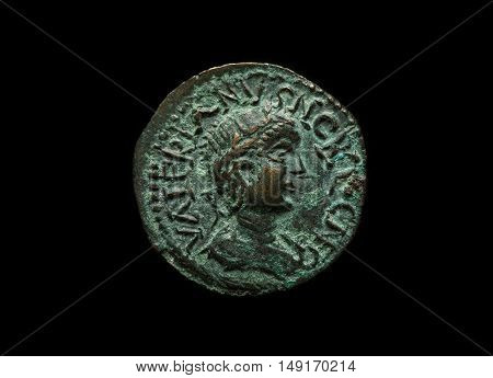 Ancient Copper Coin Of Emperor Valerianus