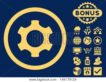 Gear icon with bonus pictures. Vector illustration style is flat iconic symbols yellow color blue background.
