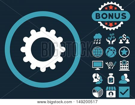 Gear icon with bonus elements. Vector illustration style is flat iconic bicolor symbols blue and white colors dark blue background.