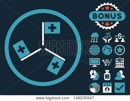 Hospital Flags icon with bonus elements. Vector illustration style is flat iconic bicolor symbols blue and white colors dark blue background.