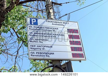 Nizhny Novgorod, Russia. - May 19.2016. Information board about the availability of parking spaces in the center of Nizhny Novgorod. Nizhny Novgorod parking