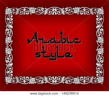 Vector frame with a silver pattern as a background or card in the Arab ethnic national style.