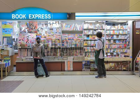 TOKYO JAPAN - SEPTEMBER 23, 2016: Unidentified people shop at a book store in Tokyo.