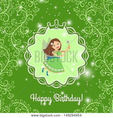 Beautiful cartoon princess with lights on the decorative green background. Vector illustration