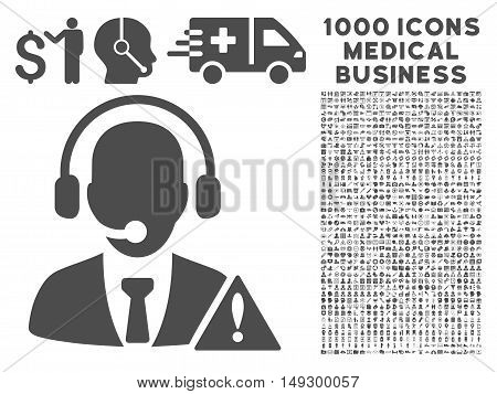 Gray Emergency Service icon with 1000 medical business glyph pictograms. Collection style is flat symbols, gray color, white background.