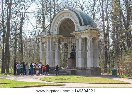 St. Petersburg, Russia - 3 May, Monument to Empress Maria Feodorovna, 3 May, 2016. People and spring landscape in Pavlovsk park.