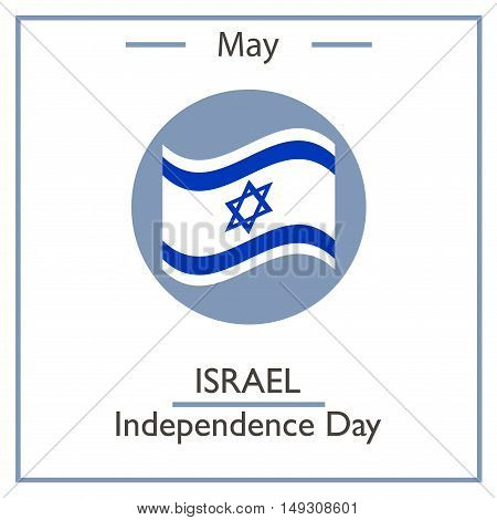 Israel Independence Day, May.