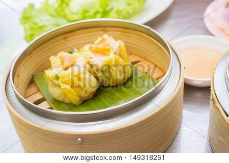 dim sum - steamed Minced pork dumplings with red salted egg