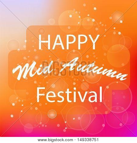 Happy Mid Autumn Modern Light Orange Backgound.