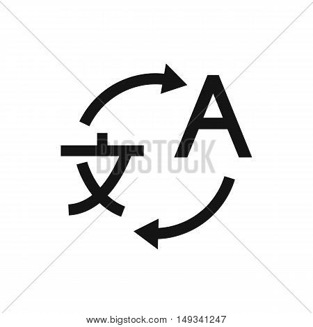 Translating icon in simple style on a white background vector illustration