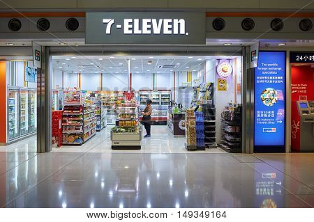 HONG KONG - CIRCA DECEMBER, 2015: 7-Eleven store at HKIA. 7-Eleven (7-11) is an international chain of convenience stores, headquartered in the American city of Dallas, Texas.