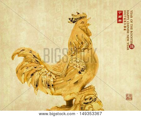 2017 is year of the Rooster,Gold  Rooster,Chinese calligraphy translation: Rooster.Red stamps which Translation: good bless for new year