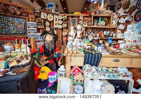 Souvenir Store Showcase, Bariloche