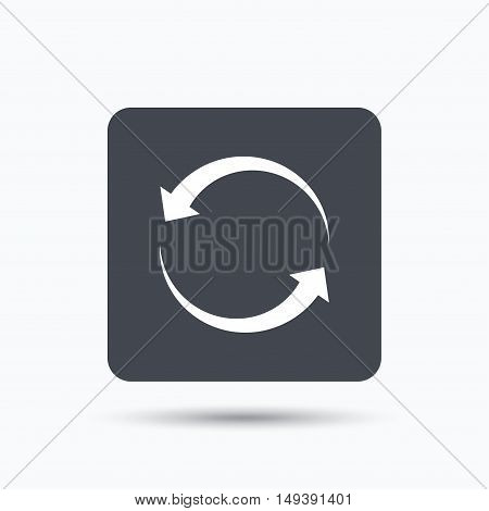 Update icon. Refresh or repeat symbol. Gray square button with flat web icon. Vector