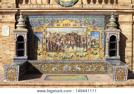 A tiled bench in Plaza de Espana (square of Spain) of Sevilla Spain