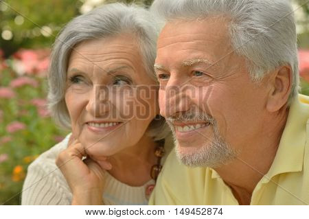 Portrait of a happy mature couple in spring park