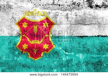 Flag Of Poltava, Ukraine, Painted On Dirty Wall