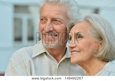 portrait of happy  Mature couple in town