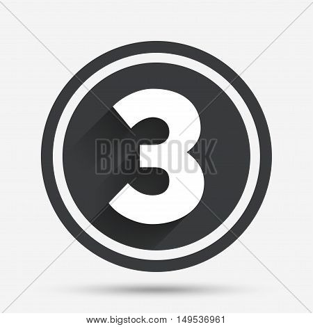 Third place award sign. Winner symbol. Step three. Circle flat button with shadow and border. Vector