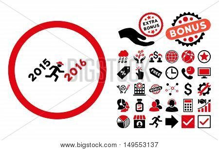 Run to 2016 Year icon with bonus pictures. Glyph illustration style is flat iconic bicolor symbols, intensive red and black colors, white background.