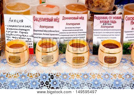 MOSCOW RUSSIA - August 18.2013: Sale and description of curative properties of honey