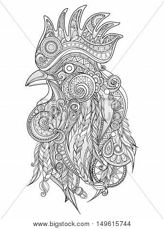 Vector Ornate Cock Head. Patterned Tribal Monochrome Design. Symbol of the Year 2017 by Chinese Horoscope. Adult Coloring Book Page