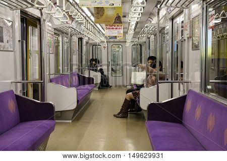 Japanese Subway Train