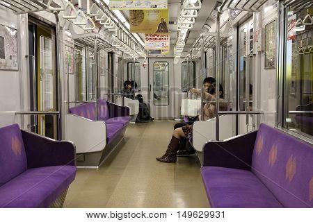 Japanese Subway Train