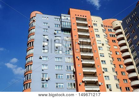 Minsk, Belarus - September 12, 2016: Top of high-rise residential building, view from below
