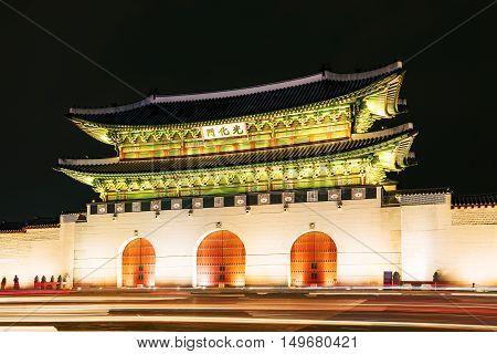 Gwanghwamun gate at night time in Seoul