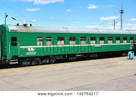 Ulaanbaatar Mongolia July 1 ,2016 : Trans-Siberian Railway from beijing china to ulaanbaatar mongolia