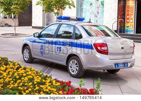 SAMARA RUSSIA - SEPTEMBER 7 2016: Russian police patrol vehicle parked on the city street in summer day