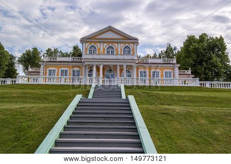 Travel Palace of Emperor Peter the Great in Strelna suburb of St.Petersburg Russia. Start of construction - 1716. View from the main staircase.