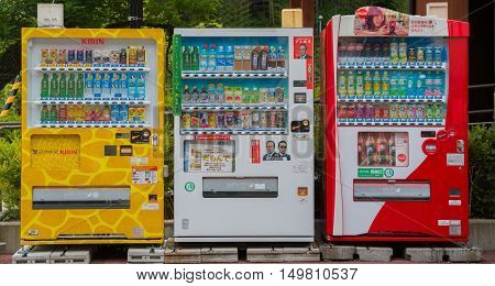 Vending Machines Of Various Company In Nagoya. Japan