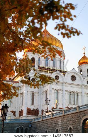 Cathedral of Christ the Savior clear autumn day