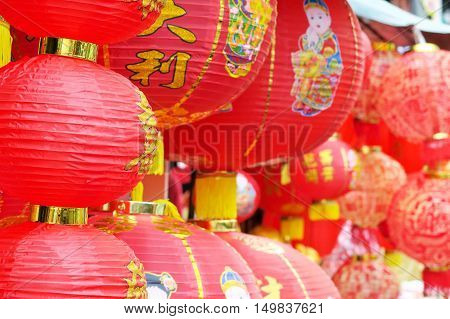 CHINATOWN, BANGKOK,THAILAND-SEPTEMBER 25, 2016: Red Chinese lantern in Chinese Vegetarian Festival. Chinese lanterns that decorate the streets in Chinatown.