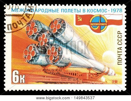 USSR - CIRCA 1978 : Cancelled postage stamp printed by USSR, that shows Space program.